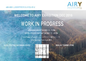 airyposter_final