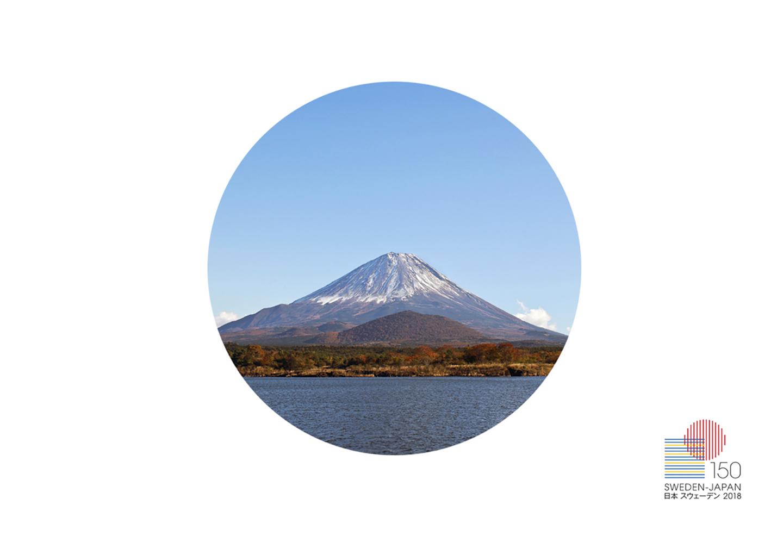 lakeshojiko_logo.jpg